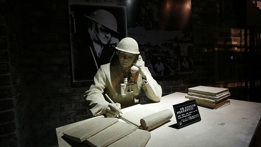 The Jiangsu National Security Education Museum, China